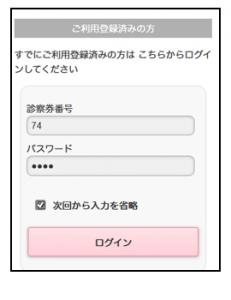 log_01
