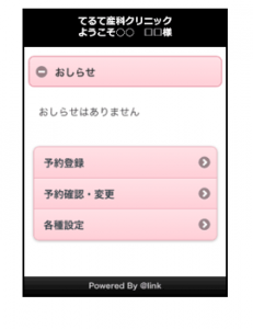 log_02