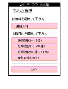 log_03