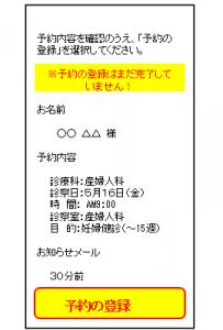 log_07