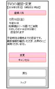 log_08