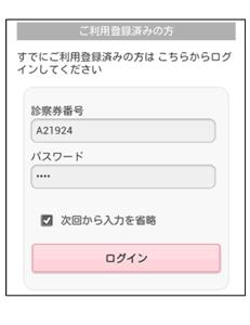 log_01-231x300
